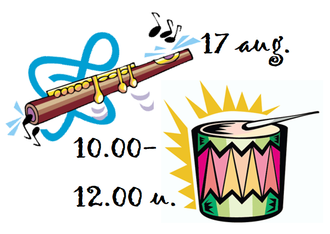 Trommels en Fluiten / 7-11 jaar